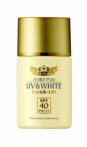 ドクターシーラボ ドクターシーラボ UV&WHITE エンリッチリフト 40mlの画像