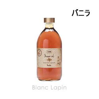 サボン シャワーオイル バニラ 500mlの画像