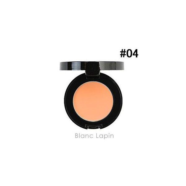 ボビイ ブラウンのクリーミーコンシーラー 04 クールサンド 1.4gに関する画像1