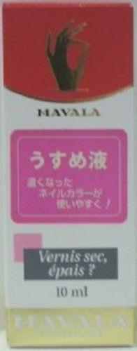 マヴァラ マヴァラ ソルヴェント ( 10mL )/ マヴァラ(MAVALA)の画像