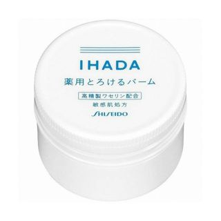 イハダ 薬用バーム <医薬部外品> 20gの画像