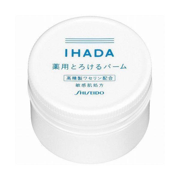 イハダの薬用バーム <医薬部外品> 20gに関する画像1