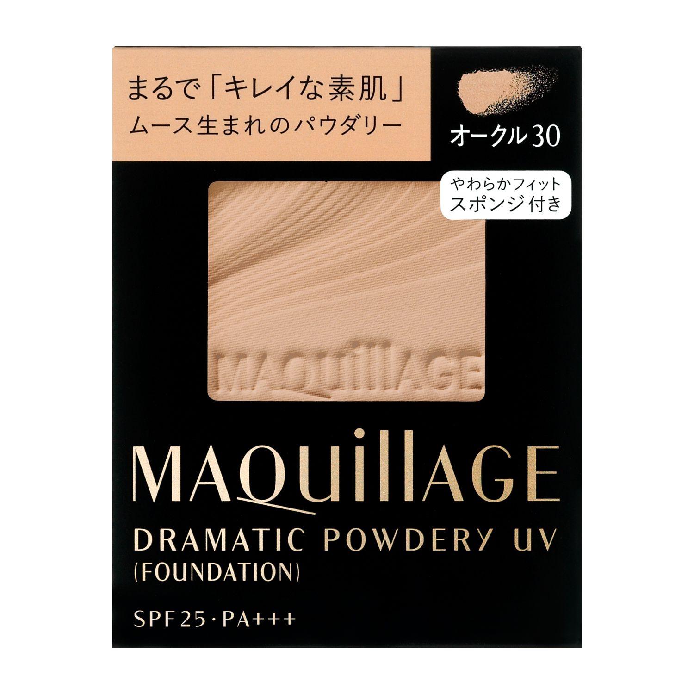 資生堂 マキアージュ ドラマティックパウダリーUV(レフィル) オークル30 9.3gのバリエーション5
