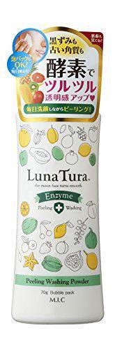 ルナチュラ 酵素ふわふわ洗顔パウダー
