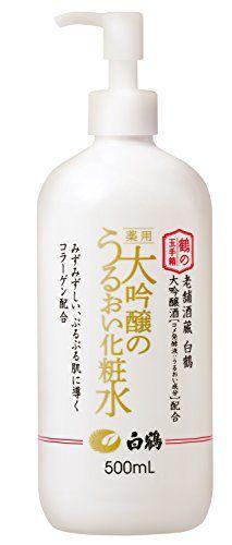 鶴の玉手箱 鶴の玉手箱 薬用大吟醸のうるおい化粧水の画像