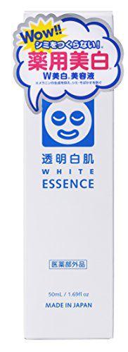 透明白肌 透明白肌 薬用Wホワイトエッセンスの画像