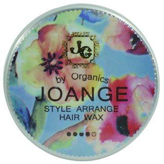 ジョアンジュ オーガニック スタイルアレンジ ヘアワックスH  ハードタイプ 50gの画像