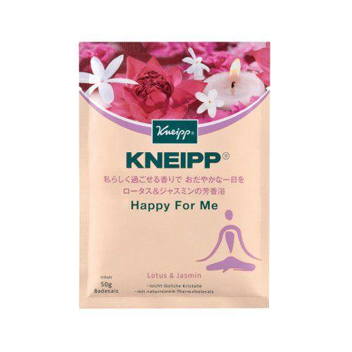 クナイプのクナイプ HBバスソルト ハッピーフォーミー ロータス&ジャスミンの香り 50gに関する画像1