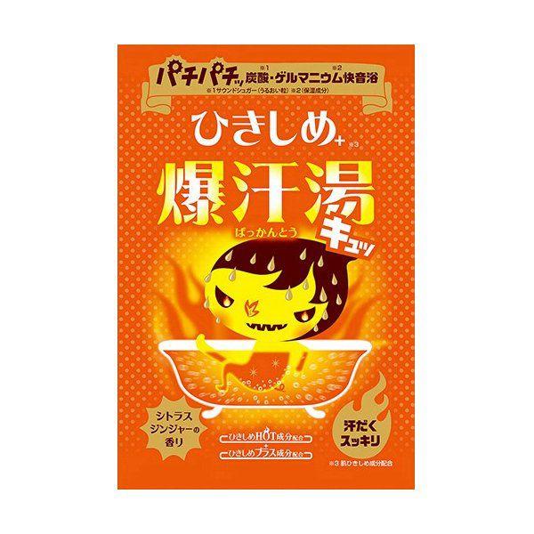 爆汗湯の爆汗湯 ひきしめプラス シトラスジンジャーの香り 60gに関する画像1
