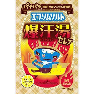 爆汗湯 爆汗湯 エプソムソルト グレープフルーツの香り 60gの画像
