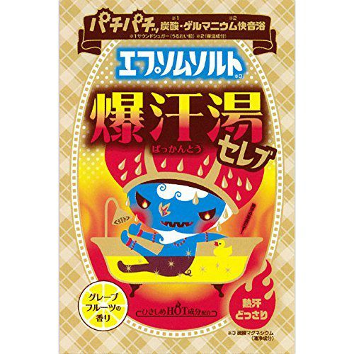 爆汗湯の爆汗湯 エプソムソルト グレープフルーツの香り 60gに関する画像1