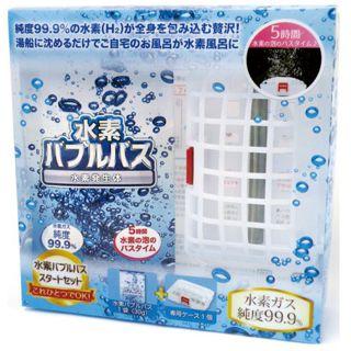 水素バブルバス 水素バブルバス スタートセットの画像