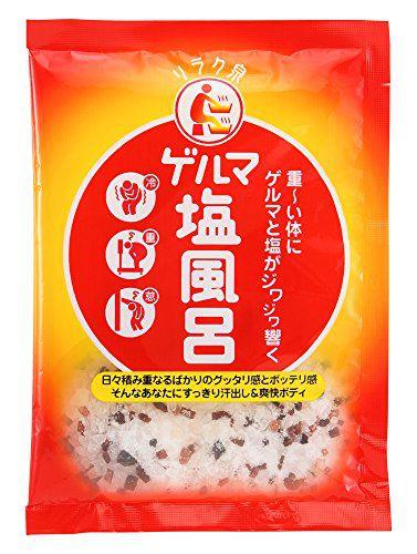 石澤研究所の石澤研究所 リラク泉 ゲルマ塩風呂に関する画像1