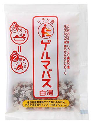 石澤研究所 石澤研究所 リラク泉 ゲルマバス 白湯の画像