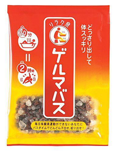 石澤研究所の石澤研究所 リラク泉 ゲルマバス 1包タイプに関する画像1