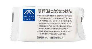 M-mark series 薄荷(はっか)せっけんの画像