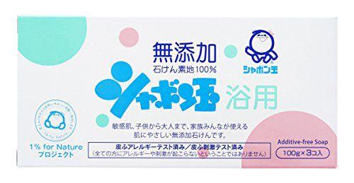 シャボン玉石けんの化粧石けん シャボン玉浴用 3個入りに関する画像1
