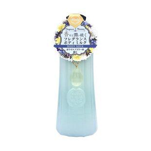 ルグラナチュレ ボディミルク ホワイトフラワーの香り 180ml の画像 0