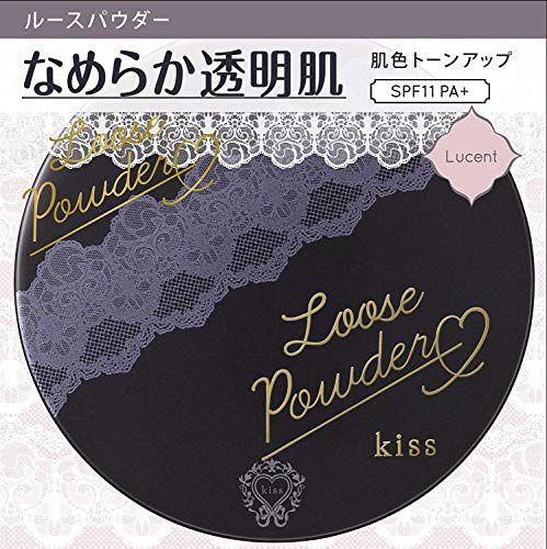 キス ルースパウダー ルーセントのバリエーション2