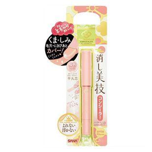 舞妓はん コンシーラー 01 桜色(カバーピンク) SPF50 PA+++ の画像 0