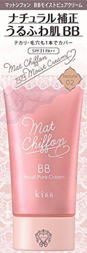 キス マットシフォン BBモイストピュアクリーム 02 ナチュラルのバリエーション1
