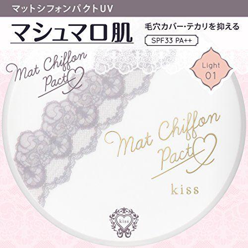 キス マットシフォンパクトUV 01 ライトのバリエーション1