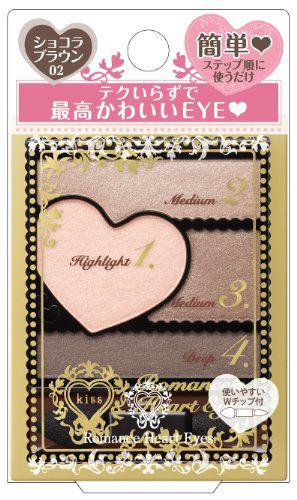 キス ロマンスハートアイズ 02 ショコラブラウン 3.5gの画像