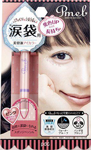 ピメル ピメル 涙袋用 美容液アイカラー ピンクの画像