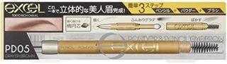 パウダー&ペンシル アイブロウ EX PD05 グレイッシュブラウン