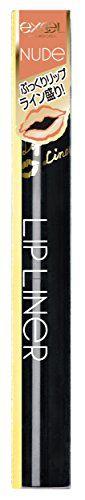 エクセル リップライナー LL03 ヌード 生産終了の画像