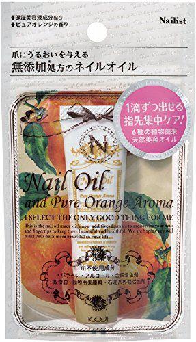ネイリストのエッセンスネイルオイル ピュアオレンジに関する画像1