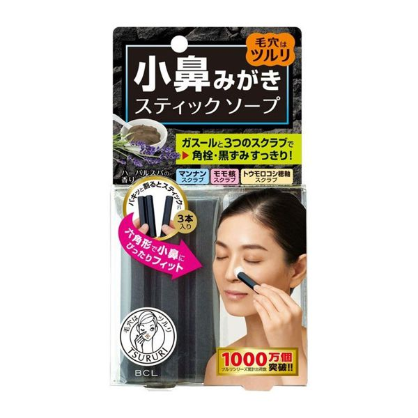 ツルリの小鼻磨きソープ 37gに関する画像1