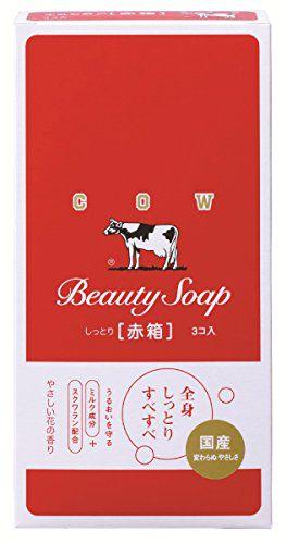 カウブランド カウブランド COW BRAND カウブランド 赤箱 (しっとり) 100g×3の画像