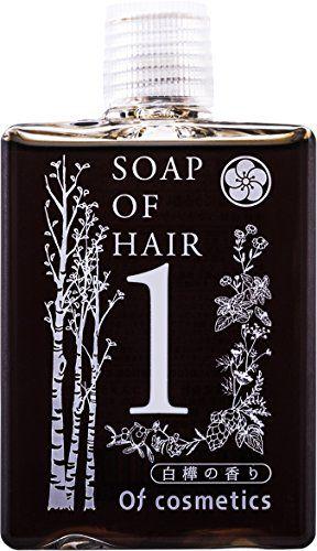 オブ・コスメティックス オブ・コスメティックス Of cosmetics ソープオブヘア・1 ミニボトル 60ml 白樺(バーチ)の香りの画像