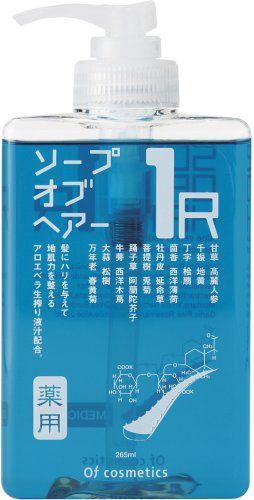 オブ・コスメティックス オブ・コスメティックス Of cosmetics 薬用ソープオブヘア 1-R 本体(スタンダードサイズ) 265ml シトラスフレッシュの香りの画像