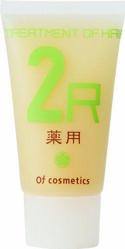 オブ・コスメティックス オブ・コスメティックス Of cosmetics 薬用トリートメントオブヘア 2-R ミニサイズ 50g シトラスフレッシュの香りの画像