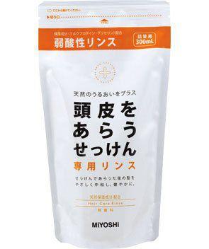 null ミヨシ MIYOSHI 頭皮をあらうせっけん専用リンス 詰替用 300mlの画像