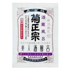 菊正宗 菊正宗 Kiku-Masamune Sake Brewing 美人酒風呂 酒蔵風呂 優しく包みこむ日本酒の香り 60ml の画像 0