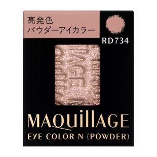 マキアージュ アイカラー N(パウダー) RD734 シャドーカラー 1.3g【レフィル】 の画像 0