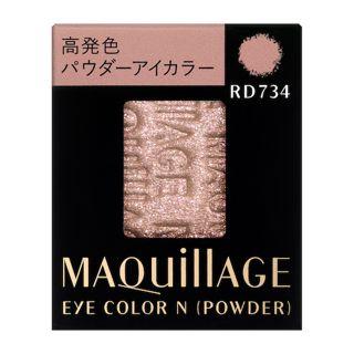 マキアージュ アイカラー N(パウダー) RD734 シャドーカラー 【レフィル】 1.3gの画像