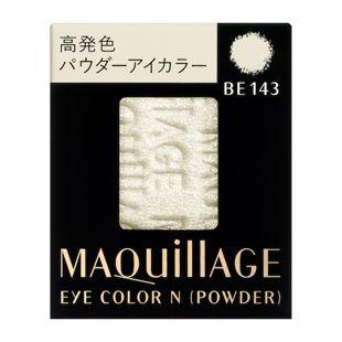 マキアージュ アイカラー N(パウダー) BE143 フラッシュカラー 1.3g【レフィル】 の画像 0