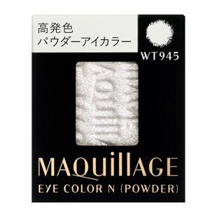 マキアージュ アイカラー N(パウダー) WT945 フラッシュカラー 【レフィル】 1.3g の画像 0