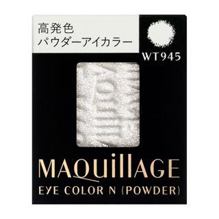 マキアージュ アイカラー N(パウダー) WT945 フラッシュカラー 【レフィル】 1.3gの画像