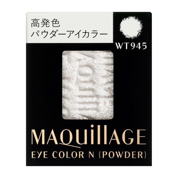 マキアージュのアイカラー N(パウダー) WT945 フラッシュカラー 【レフィル】 1.3gに関する画像1