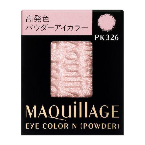 マキアージュ MAQuillAGE アイカラーN (パウダー)(レフィル) PK326 1.3gのバリエーション2