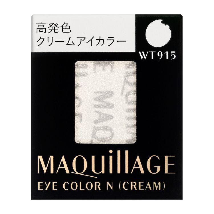 マキアージュ MAQuillAGE アイカラーN (クリーム)(レフィル) WT915 1gのバリエーション3