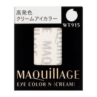 マキアージュ アイカラー N (クリーム) WT915 ハイライトベース 【レフィルのみ(クリーム)】 1.0g の画像 0