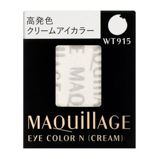 マキアージュ アイカラー N (クリーム) WT915 ハイライトベース 【レフィルのみ(クリーム)】 1.0gの画像