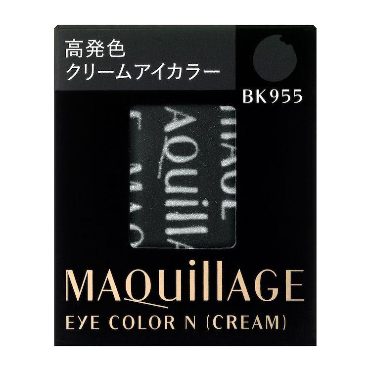 マキアージュ MAQuillAGE アイカラーN (クリーム)(レフィル) BK955 1gのバリエーション4