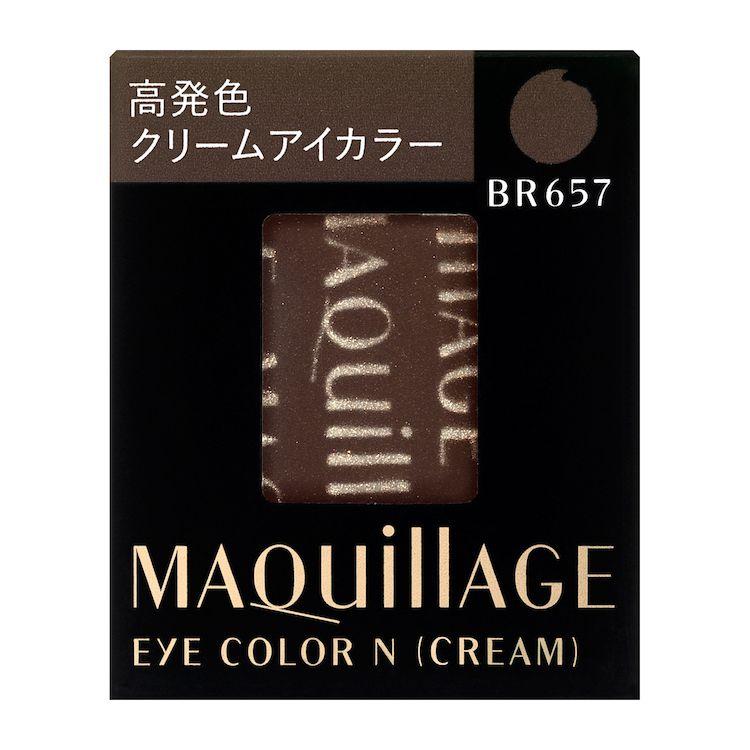 マキアージュ MAQuillAGE アイカラーN (クリーム)(レフィル) BR657 1gのバリエーション4
